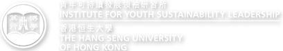 Institute for Youth Sustainability Leadership